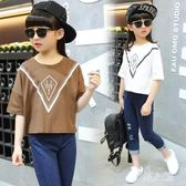 女童短袖2019新5韓版寬鬆兒童裝上衣6-13歲中大童中袖T恤衫 FR9531『男人範』