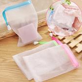 浴室用品 輕柔掛式肥皂起泡網 9.5x15cm 肥皂網      【ZRV045】-收納女王