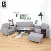 帕斯尼貓抓皮時尚四件式沙發組合(1+2+3+腳椅)/三色灰