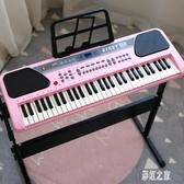 電子琴 兒童多功能初學者女孩玩具寶寶鋼琴61鍵 DR19542【彩虹之家】