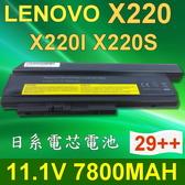 LENOVO X220 29++ 9芯 日系電芯 電池 0A36281 0A36282 0A36283 42T4865 X220 X220I X220S 42T4940