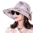 沙灘帽 帽子女夏季遮陽帽戶外騎行出游防紫外線太陽帽大沿防曬百搭沙灘帽