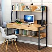 電腦桌 電腦桌台式桌簡約現代家用寫字台簡易書架書桌組合寫字桌辦公桌子YTL 免運