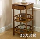 客廳沙發邊柜邊角幾小茶幾置物架臥室床頭柜小桌子邊角夾縫柜 qf25200【MG大尺碼】