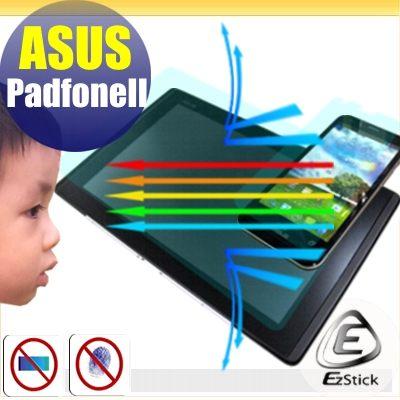 【EZstick抗藍光】ASUS Padfone 2 A68 平板+手機 專用 防藍光護眼螢幕貼 靜電吸附