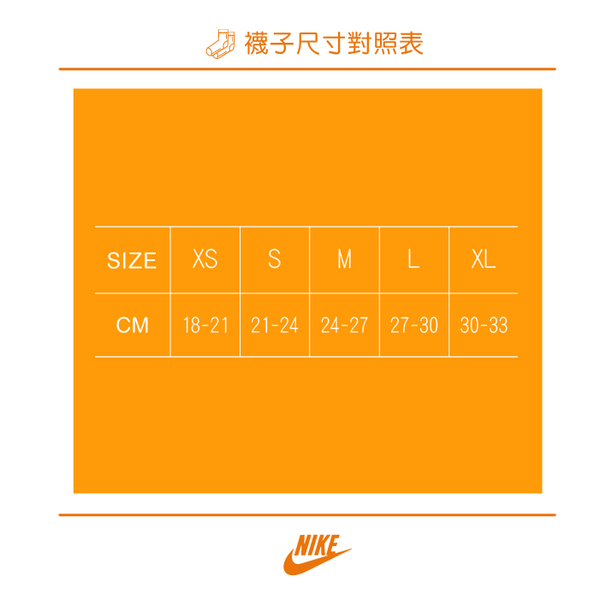 NIKE 襪 TOR U ELT CREW - CLASSIC NBA 籃球襪 - CK4788100