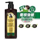 Dr.Groot 養髮秘帖洗髮精400ml(控油蓬鬆髮)綠