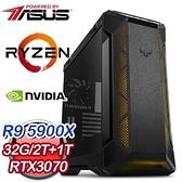 【南紡購物中心】華碩系列【火焰衝擊】AMD R9 5900X十二核 RTX3070 電競水冷電腦(32G/1T SSD/2T)