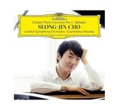 趙成珍 蕭邦:第一號鋼琴協奏曲 四首敘事曲 鋼琴 CD (購潮8)