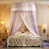 圓頂形吊頂蚊帳單開門1.5米1.8m床雙人家用落地宮廷1.2公主風床幔