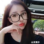 加大顯臉小方形粗黑框眼鏡架男士韓版素顏裝飾平光鏡可配眼睛 極簡雜貨