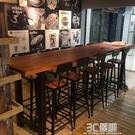 北歐實木長條桌咖啡廳吧台靠墻高腳凳酒吧桌鐵藝餐廳吧台桌椅組合 3CHM