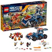 樂高積木樂高未來騎士團70322艾克索的合體塔防戰車LEGO積木玩具趣味xw