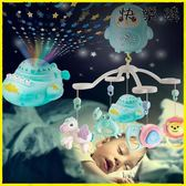 音樂鈴 新生嬰兒床鈴寶寶玩具音樂旋轉益智搖鈴床頭鈴