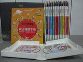 【書寶二手書T6/少年童書_REF】360啟蒙教育_共31書+16光碟合售