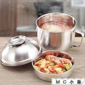 不銹鋼碗家用泡面碗帶蓋快餐杯