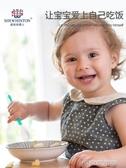 學習餐筷寶寶學習吃飯訓練勺子彎頭歪把嬰兒童輔食神器套裝筷叉碗餐具碗勺 傑克傑克館