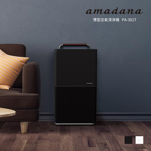 【amadana】薄型空氣清淨機 (黑) PA-301T-BK 【贈滅菌防護頸掛隨身卡】