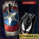 【萌萌噠】Xiaomi 紅米 Note8 Pro 懷戀經典 個性英雄系列 全包軟邊 鋼化玻璃背板 手機殼 手機套