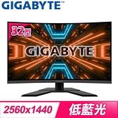 【南紡購物中心】Gigabyte 技嘉 G32QC 32型 2K 165Hz HDR400 曲面電競螢幕