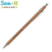 【南紡購物中心】日本San-X拉拉熊木軸0.5mm自動鉛筆木桿鉛筆PN17301懶懶熊Rilakkuma-日本平輸