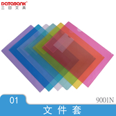 促銷價 附名片L型文件套 (9001-N) 12個/組資料夾 資料袋 收納夾 文件夾專家達人 三田文具 DATABANK