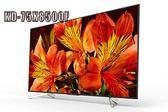 SONY 75吋4K聯網液晶電視 KD-75X8500F