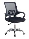 電腦椅家用辦公椅宿舍椅子靠背轉椅簡約懶人書桌會議椅座椅升降椅 青木鋪子