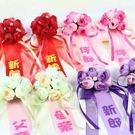 結婚用品唯美高檔婚禮韓式新郎新娘胸花 全館免運