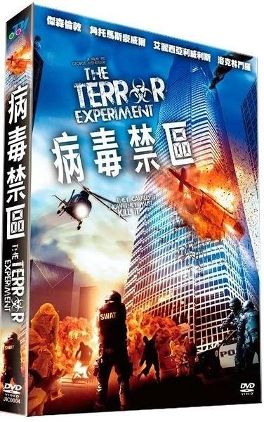 病毒禁區 DVD The Terror Experiement (購潮8)