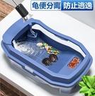 烏龜缸 養殖飼養箱專用造景帶曬台小型創意別墅大型免換水家用龜缸