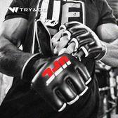 半指拳擊手套散打格斗拳套成人搏擊訓練MMA拳擊套打沙袋泰拳套  SMY9067【男人與流行】