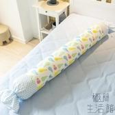 圓柱抱枕睡覺側睡夾腿抱枕長條枕可拆洗冰絲款【極簡生活】