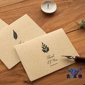 牛皮紙新年生日祝福賀卡節日卡片套裝帶信封送折疊賀卡【古怪舍】