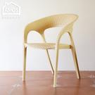 【YAN054】仿藤編一體成形塑膠戶外休閒椅 Amos