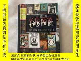 全新書博民逛書店哈利波特袖珍版設定迷你書第一卷 The Art of Harry