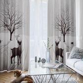 現代簡約北歐風格ins風遮光成品平面窗簾布料落地窗紗簾客廳臥室PH4141【棉花糖伊人】