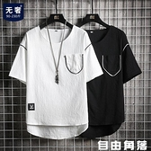 夏季日系亞麻短袖t恤男士加大碼寬鬆冰絲半袖潮流棉麻上衣服 自由角落