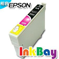 EPSON T1333 相容墨水匣(No.133紅色) 【適用機型】 T22/TX120/TX130/TX235/TX420W/TX320F/TX430W/另有T1331/T1332/T1334