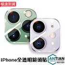免運 iPhone 11 Pro Max...