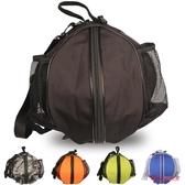 籃球包 籃球包籃球袋訓練包足球包斜背單肩運動包男士健身包手提戶外背包