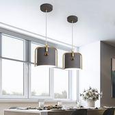 餐廳吊燈馬卡龍現代設計單頭餐吊燈田園吧臺個性飯廳餐桌燈具 星辰小鋪