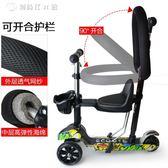米逗五合一加高輪兒童滑板車大座椅三輪可坐踏板滑輪車手推車閃光YYS