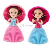 挺逗迷你版蛋糕公主娃娃女孩玩具禮物洋娃娃收藏玩具娃娃YYP 瑪奇哈朵