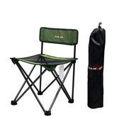 day&day輕裝行戶外折疊桌椅便攜式燒烤露營沙灘寫生凳子WYWY