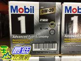 [COSCO代購] MOBIL-1 SN OW20 FULL SYN MOBIL-1 SN 全合成機油0W20 946ML 6入 _C750480