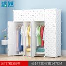 簡易衣櫃 布藝鋼架組合衣櫥簡約現代經濟型收納櫃子塑料組裝衣櫥 快速出貨