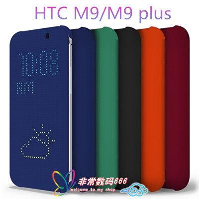 88柑仔店-- HTC one m9智能立顯皮套 m9 plus左右翻手機套 m9+智能立顯保護套