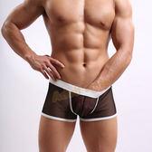 男性內褲 3D透明感黑紗囊袋型四角內褲(L)【490免運,滿千87折】