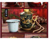 雙十二年終盛宴陶瓷帶蓋杯 過濾 四件套情侶茶杯青花瓷茶杯家用客廳泡茶杯   初見居家